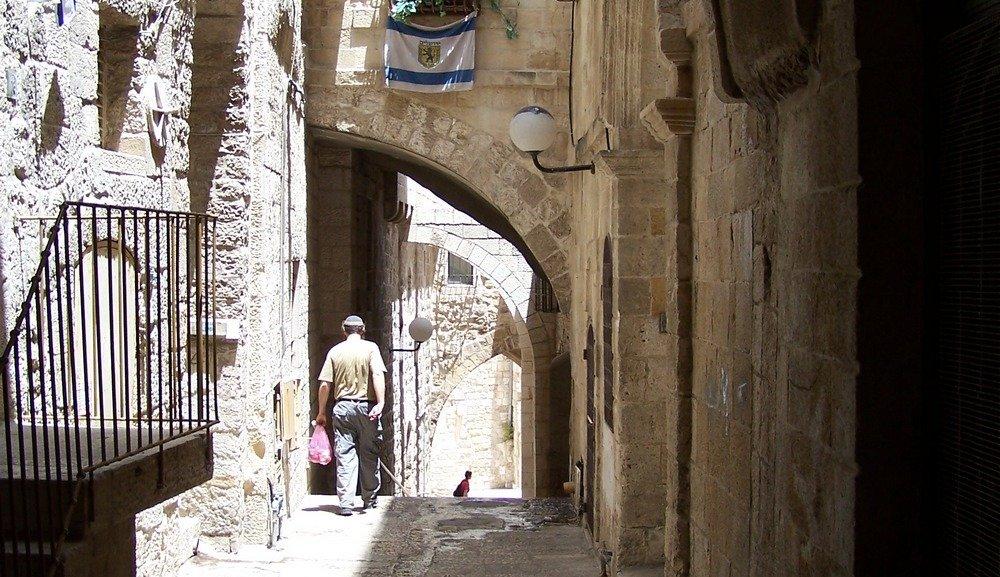 Lezingendag: De geschiedenis van Israël